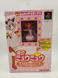 Ps1 Tokyo Mew Mew Limited Mew Ichigo Box Figure And Character Song Cd And Game Set