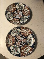 Pair Of Vintage Japanese Scalloped Imari Hand Painted 12 Inch Plates
