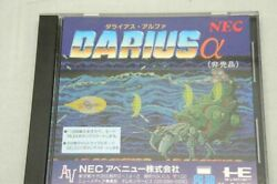 Nec Pc-engine Taito Darius Alpha Not For Sale Limited Jpn Import Good Condition