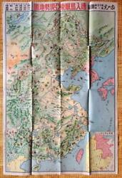 Wwii Present State Pictorial Map Of Asia China Sino-japanese War Birds Eye View