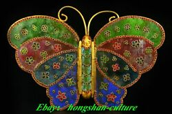 Old China Qian Long Dynasty Gilt Inlay Gem Butterfly Insect Storage Box