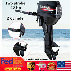 Hangkai 2stroke 12hp Outboard Motor Fishing Boat Engine Water-cooling Cdi System