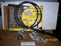 Dual Rack And Pinion Steering System Nfb Ss152 No Feedback 13 Foot Cables
