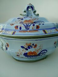 VINTAGE ITALIAN SOUP TUREEN LIGHT BLUE amp; RUST FLORAL PERFECT CONDITION