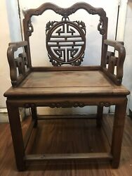Chinese Antique Solid Hardwood Chair