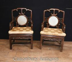 Pair Antique Chinese Armchairs Hardwood 19th Century Seat Chair