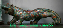 27 Old China Copper Cloisonne Feng Shui Zodiac Year Animal Tiger Wealth Statue