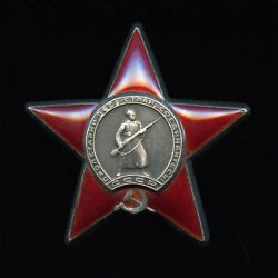 Soviet Russian Medal Order Of The Red Star Pacific Fleet Wwii Japan Shumshu 1945