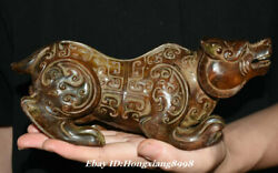 8.6 Old Chian Natural Hetian Jade Beast Face Pattern Bull Oxen Cattle Statue