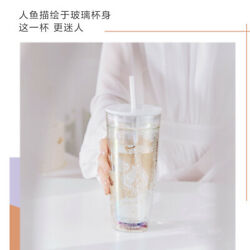 New 2021 China Starbuck 50 Anniversary Siren Double Wall 20oz Glass Straw Cup