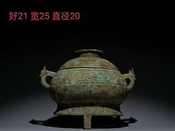 China Bronze Pot Gui Food Vessel Container Dragon Ear Pot With Inscription Words