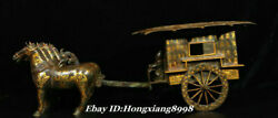 17.7 Old Han Dynasty Bronze Ware Gold Inscription Horse-drawn Carriage Statue