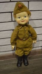 Rare Vintage Ussr Russian Soviet Toy Doll Of Soldiers Defender Papier-mache