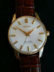 Seiko 2000 Automatic Rare King Second Manual Watch 6mm 10