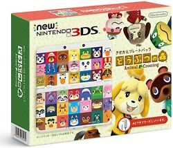 Newnintendo 3ds Kisekae Plate Pack Animal Crossing [manufacturer Discontinued]