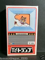 Windmill Koide 70's Anime Tiger Mask Playing Card Vintage New Old Stock