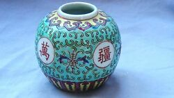Antique Chinese Small Porcelain Vase With 4 Symbols And 6 Marks