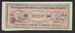 Lithuania Lottery Ticket Old Series 014289, Society Lithuanians Abroad Support