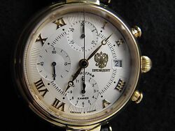 The Original Russian President Gilded Watch +pure Silver Official Emblem Badge