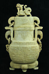 Exquisite Rare Chinese Antique Han Dy Jade Hand-carved Beast Vase