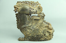 Exquisite Rare Chinese Antique Han Dy Jade Hand-carved Phoenix Vase