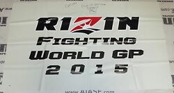 King Mo Lawal Signed 2015 Rizin Ff Fight Used Grand Prix Banner Psa/dna Bellator