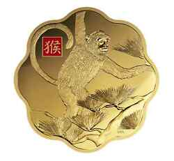 2016 Canada Year of the Monkey (Mintage 10) 1 KG of .9999 fine GOLD! $2500 Face