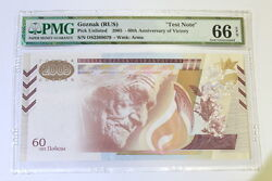 2005 Test Note Russia Goznak 60th Anniversary Of Victory Pmg 66