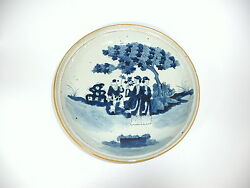 Large Significant Plate China 19 Jh Wall Plate