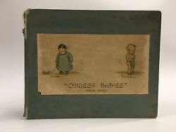 Chinese Babiesevelyn Young 1933chinese Nursery Rhymes In English