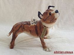 Country Artists a Breed Apart Dog  Dog Called Petal № 04645 Rare figurine