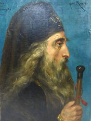 Seltenes Painting Portrait Orthodox Bishop Greece Picture 19 Jh Signed
