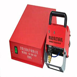 Electric Car Point Mark Vin Code Portable Handheld Chassis Number