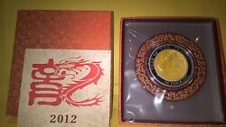 2012 Lunar Year Of The Dragon Mother Of Pearl 5oz Silver First Coin In Series