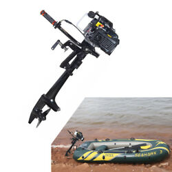 Brand New 4 Stroke 4 Hp Outboard Motor 44cc Boat Engine With Air Cooling System
