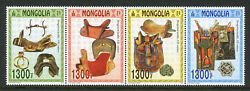 Mongolia 2017 Mnh Horse Saddles 4v Strip Cultures Ethnicities Traditions Stamps