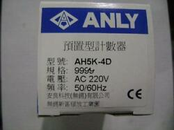 1PC New For ANLY time relay AH5K-4D AC220V 5060Hz