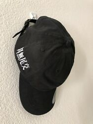 Adjustive Low Profile Yupoong hat : Free Love Is Basically Free Sex(self-design) $10.00