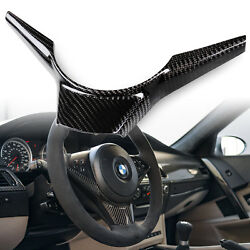 Real Carbon Steering