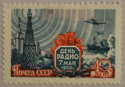 Russia Sowjetunion 1958 2082 C 2063 L 125 Very Rare Perforation Radio Day Mlh R