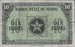 Morocco Prove 10 Francs 1.3.1944 P 25 Ps No Serial Or Series  Scarce