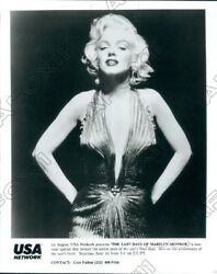 1994 Actress And Model And Singer Marilyn Monroe Press Photo