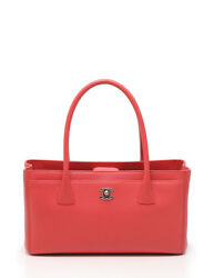 CHANEL executive tote bag grain leather pink