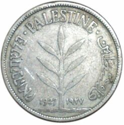 F Coin Silver 11,66 Gr Palestine 100 Mils Km7 1927 Middle East
