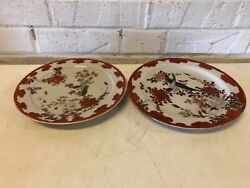 Antique Pair Of Japanese Kutani Floral Decorative Hand Painted Red Bird Plates