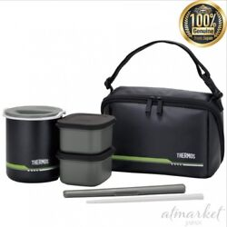 New Thermos Keeping Warm Bento Box About 1 Matte Black Dbq-502 Mtbk From Japan
