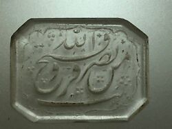 Antique Qajar Islamic Calligraphy Engraving On Crystal Seal Masterpiece