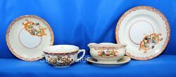 Vintage Miniature Childs China Tea Set Made In Japan Late 1930's - Early 40's