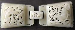 Antique Chinese White Jade Hand Carved Dragon Belt Buckle