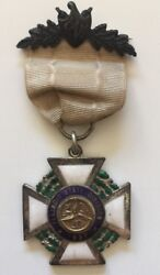 1897 League Of American Wheelman Llinois State Division Cycling Medal